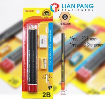 2B Pencil 6pcs Free Eraser and Sharpener