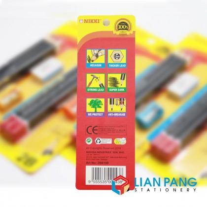 Nikki 2B Pencil Set 6pcs Free Eraser and Sharpener