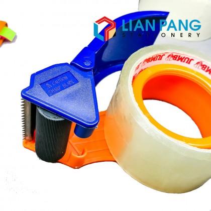 Packing Tape Dispenser Handheld Plastic/Steel/