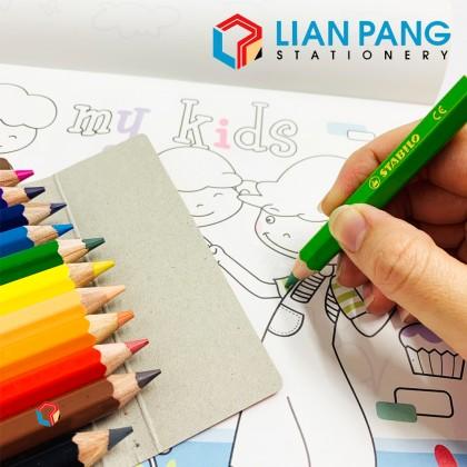 Swan Colour Pencil 12 Colour (Short Type)