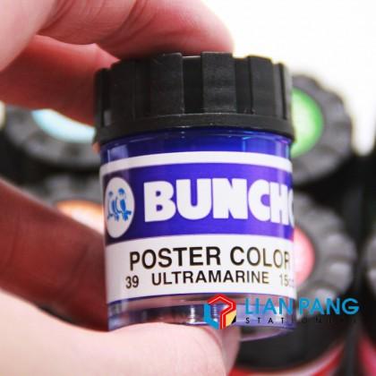 Buncho Single Poster Colour 15cc