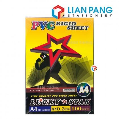 LUCKY STAR PVC TRANSPARENT PLASTIC COVER