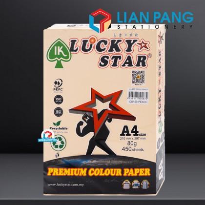 Lucky Star Colour Paper Light Colour 80gsm 450 Sheets